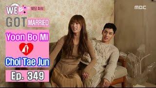 Video [We got Married4] 우리 결혼했어요 - Choi Tae-joon ♥ Yoon Bomi's awkward photo pose! 20161126 MP3, 3GP, MP4, WEBM, AVI, FLV Desember 2018