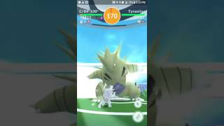 Hey guys.  This was my 400th raid and I wanted it to be a special one.  A group of us met up to take down this Tyranitar.  Hope you guys enjoy.  I will be at Chicago Fest so I'll have a lot of videos from there.  Hopefully I catch some Legendaries.