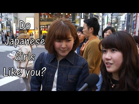 How to Tell if a Japanese Girl Likes You (Interview) (видео)