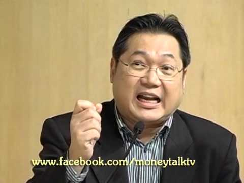 NIDA MBA Money Talk 2015 part 2
