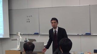 ベンチャーのファイナンス入門 Part4/5 VCからの資金調達【基本編】山中礼二氏