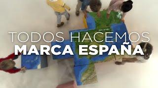 Nuevo Promo Marca España
