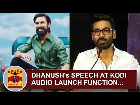 Dhanushs-Speech-at-at-Kodi-Audio-Launch-Function-Thanthi-TV