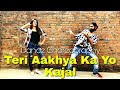 Teri Aakhya Ka Yo Kajal Dance Choreography   Alok Kacher ft. Garima   New Haryanvi Song 2018   Sapna