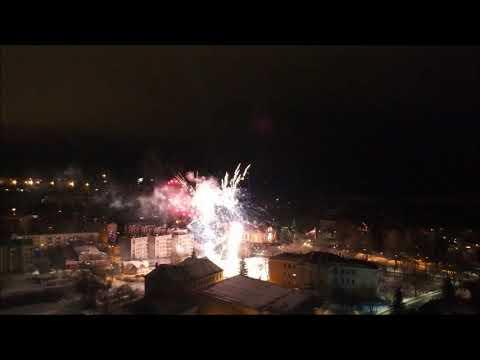 Jaunā gada uguņošana Valkā 2018 (M.Cukānovs)