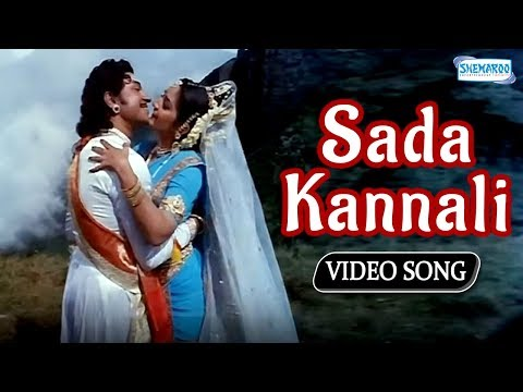 sada kannali  -Kaviratna Kalidasa   -Dr Rajkumar HIt Songs   Jayapradha