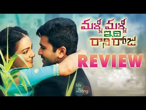 Malli Malli Idi Rani Roju Review - Sharwanand, Nithya Menon