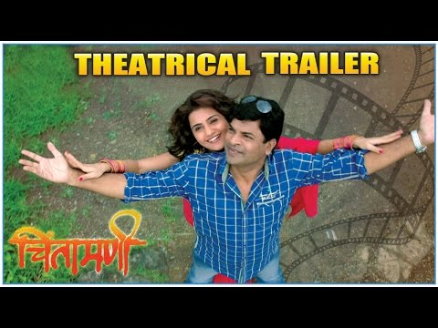 Chintamani Movie Picture