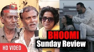 Bhoomi Movie Public Review | Second Show Day 3 | Sanjay Dutt, Aditi Rao Hydari