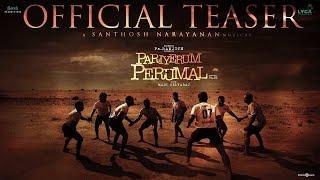 Video Pariyerum Perumal Teaser | Kathir, Anandhi | Santhosh Narayanan | Pa Ranjith | Mari Selvaraj MP3, 3GP, MP4, WEBM, AVI, FLV Juni 2018