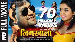 Video JIGARWAALA - Blockbuster Bhojpuri Full Movie 2016 - Dinesh Lal Yadav & Amrapali MP3, 3GP, MP4, WEBM, AVI, FLV Juli 2018