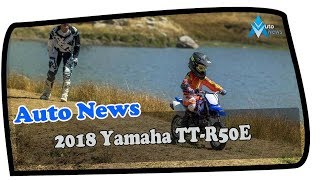 7. MUST WATCH !!2018 Yamaha TT R50E Price & Spec
