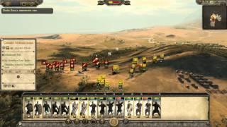 total war attila edirne savaşı