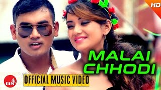 Malai Chhodi - Deepak Pariyar & Kusum Pariyar