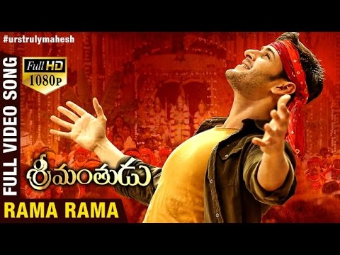 Download Rama Rama   Full Video Song   Srimanthudu Movie   Mahesh Babu   Shruti Haasan   DSP HD Mp4 3GP Video and MP3