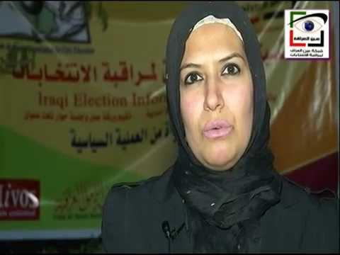 المرشحة ليلى اسماعيل بعد المناظرة- الجادرية