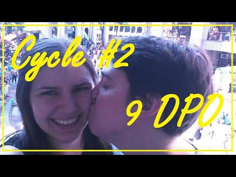Morning Sickness? Implantation Dip? 9 DPO Cycle 2 TTC#1