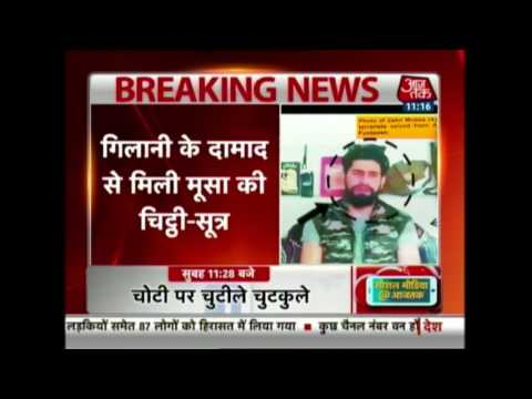 Video NIA Finds Letters Of Zakir Musa At Altaf Fantosh's House download in MP3, 3GP, MP4, WEBM, AVI, FLV January 2017