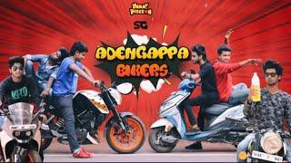 Dummy piece uh #3 - Adengappa Bikers | Samir Ahmed FL | Shai Prasath | Team