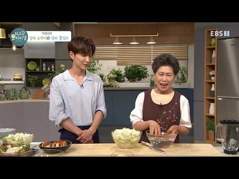 Korean Cooking Show - Pickled Onion And Water Kimchi