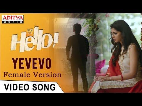 Yevevo Female Version   HELLO! Video Songs   Akhil Akkineni,Kalyani Priyadarshan