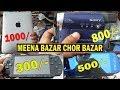 Chor Bazaar   Meena bazaar   explore mobile, laptop, playstation games, speakers, shoes...
