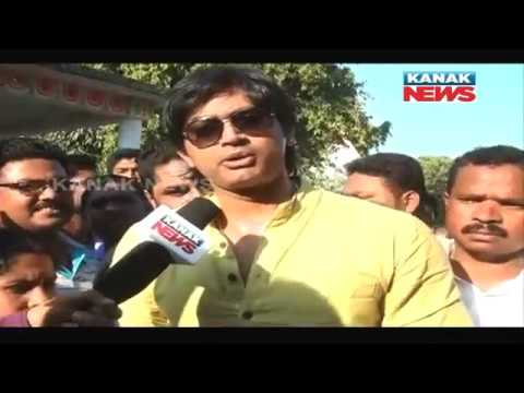 Video Ollywood Star Arindam Roy In Malkangiri To Campaign For BJD In Panchayat Election download in MP3, 3GP, MP4, WEBM, AVI, FLV January 2017