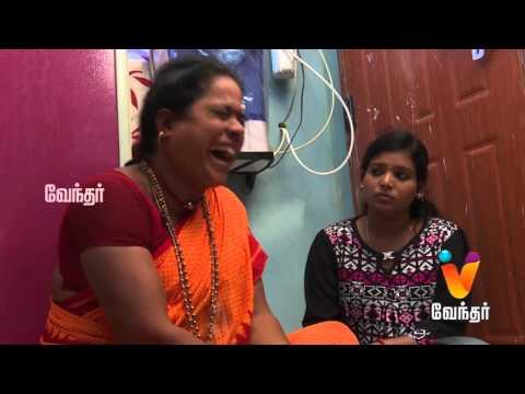 Moondravathu-Kan-Epi--412