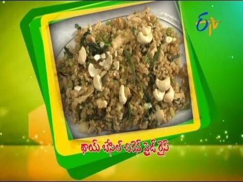 Thai-basil-Chicken-Fried-Rice--థాయ్-బేసిల్-చికెన్-ఫ్రైడ్-రైస్