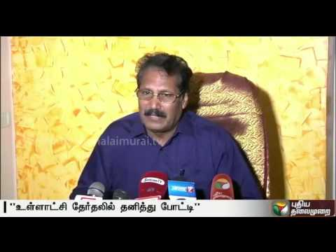 Puthiya-Tamilagam-Katchi-would-contest-alone-in-the-local-body-elections