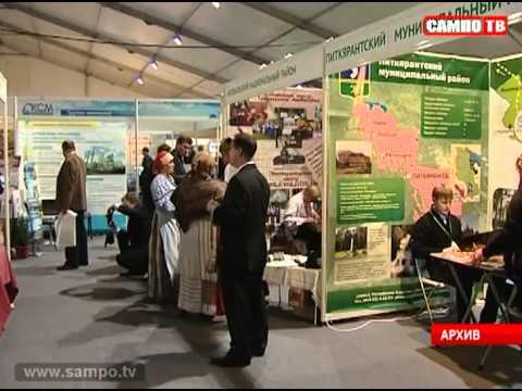 Турфирмы Чехии зовут карельских туристов (видео)