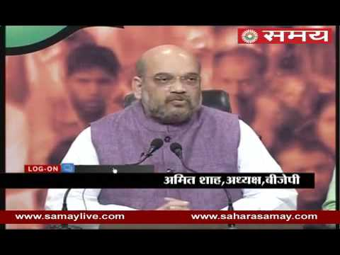 Amit Shah on completion of two years of Modi government