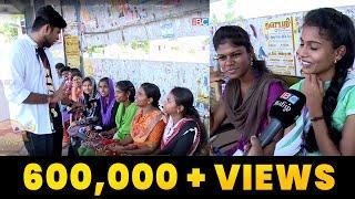 Video ஒசி Treat னா என்ன ஞாபகம் வரும்? | Aaniye Pudunga Venam | Epi - 06 | IBC Tamil TV MP3, 3GP, MP4, WEBM, AVI, FLV September 2019