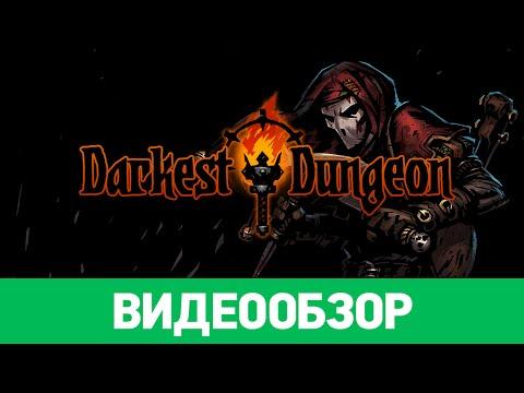 обзор Darkest Dungeon