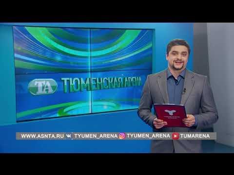 Юношеская Суперлига по мини-футболу (до 16 лет). Тюменцы дома не вышли в «Финал четырёх»