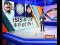 NIA to quiz Indian-origin ISIS recruiter Hamidon through video-conferencing - Video