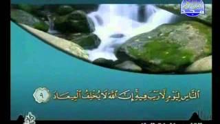 HD المصحف المرتل 03 للشيخ خليفة الطنيجي حفظه الله