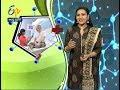 Sukhibhava | 17th December 2018| Full Episode | ETV Andhra Pradesh