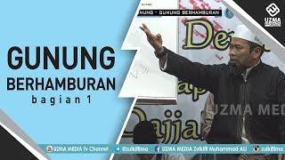 Video GUNUNG-GUNUNG BERHAMBURAN #1   ACEH   UST. ZULKIFLI MUHAMMAD ALI, LC., MA. MP3, 3GP, MP4, WEBM, AVI, FLV Oktober 2018
