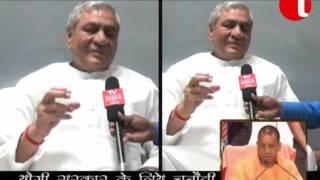 Lakshmi Narayan Chaudhry BJP Cabinet Minister Uttar Pradesh Yogi Gov Interview
