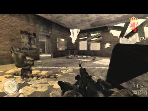 Call of Duty 2 HD Прохождение. Часть 7.1. Товарищ снайпер.