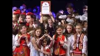 Театральний фестиваль «КАЗКОВИЙ СКАРБ». Фінал.
