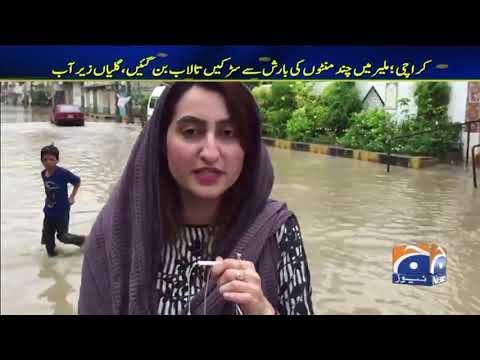 Karachi: Malir mein chand minutes ki Barish se sarkein Talaab ban gaeen
