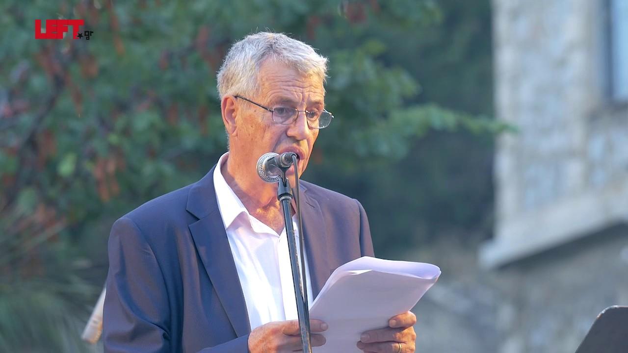 50 χρόνια από την αποκατάσταση της Δημοκρατίας -Κ. Μανταίος