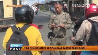 Video 3 Oknum Satpol PP Tertangkap Lakukan Pungli MP3, 3GP, MP4, WEBM, AVI, FLV Januari 2019