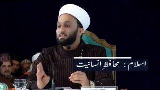 Aligarh India  City new picture : Islam - The Saviour of Humanity | Aligarh University India - (Urdu) | Pir Saqib Shaami (Full Talk)