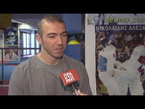 Συνέντευξη του Ολυμπιονίκη Αλέξανδρου Νικολαϊδη