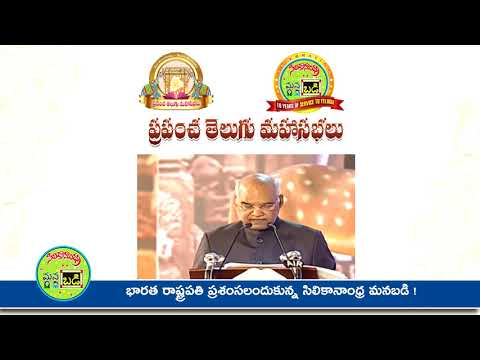 His Excellency Sri Ramnath Kovind Ji - President of India abou ManaBadi