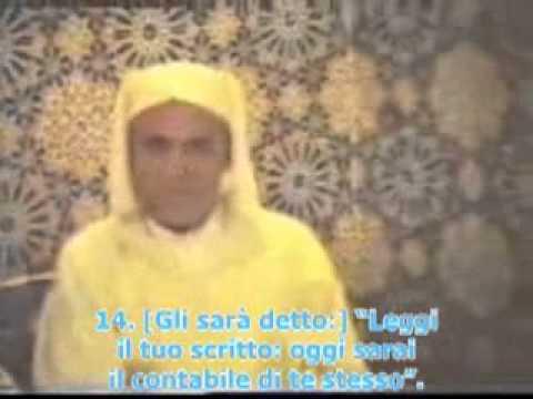 Il Sacro Corano - Raro video del giovane Omar Al-Kazabri (sub ita) (видео)
