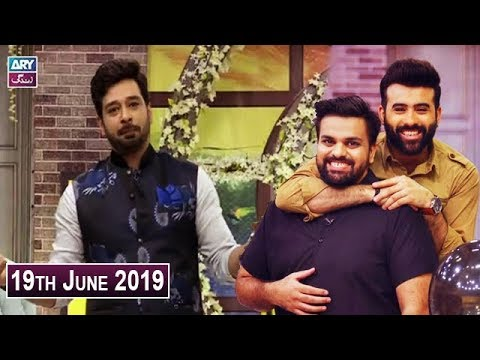 Salam Zindagi With Faysal Qureshi - Sana Askari & Kanwar Arsalan - 19th June 2019